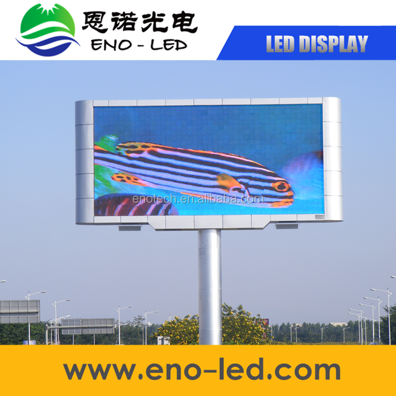 h panel x screen led display ENO video p5.3 outdoor led display advertising rental