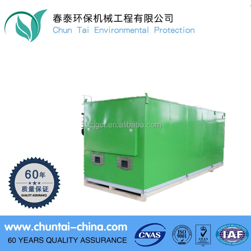 ISO9001 food waste composting machine