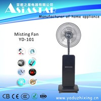 Indoor air humidifier water spray mist fan