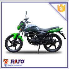 2016 new design highly recommended 150cc motorcycle