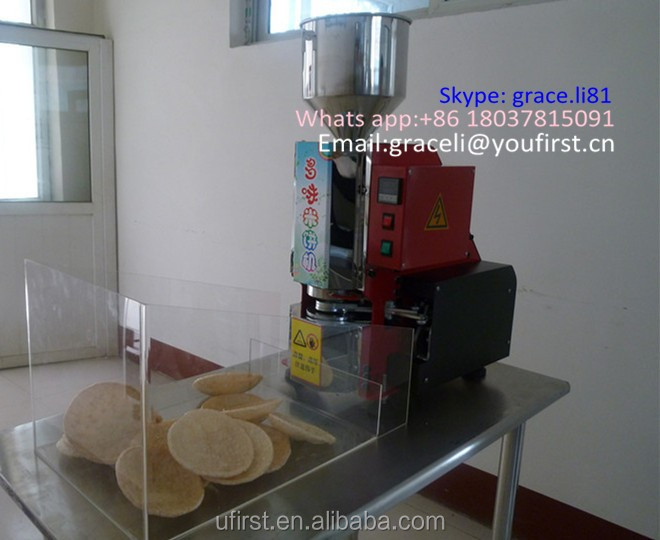 Best selling rice cake maker machine