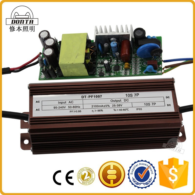 70w led driver power supply constant current