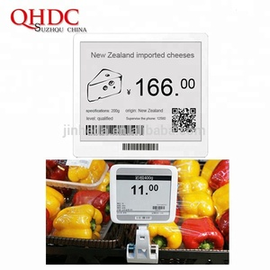 supermarket electronic price tag with display