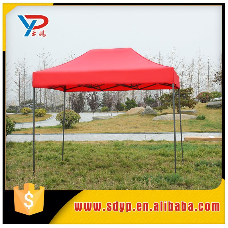 High Performance Folding Roof Top Truck Tent Folding Car Cover Tent