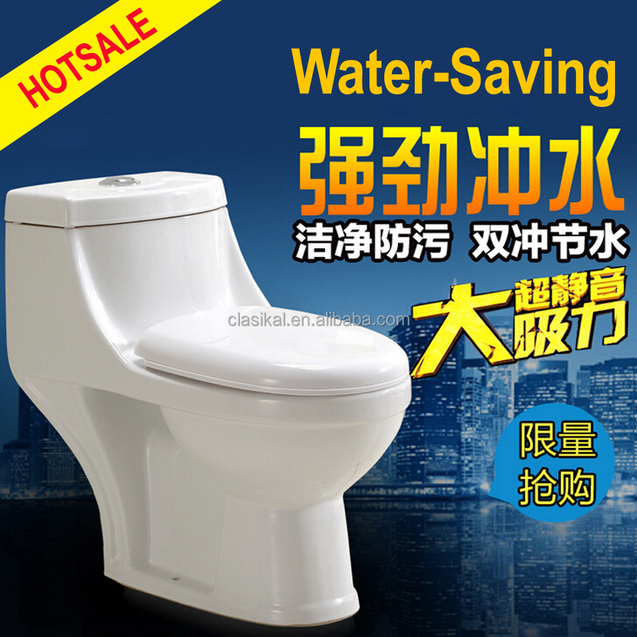 SASO savingwater design sanitary ware washdown down one piece toilet