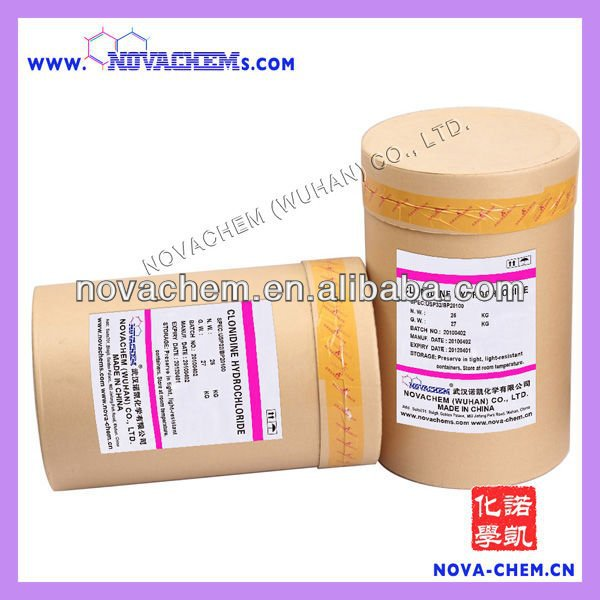 GMP certified Clonidine hydrochloride at factory price 001
