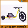 big power Aluminum alloy fork motorized drift trike for sale