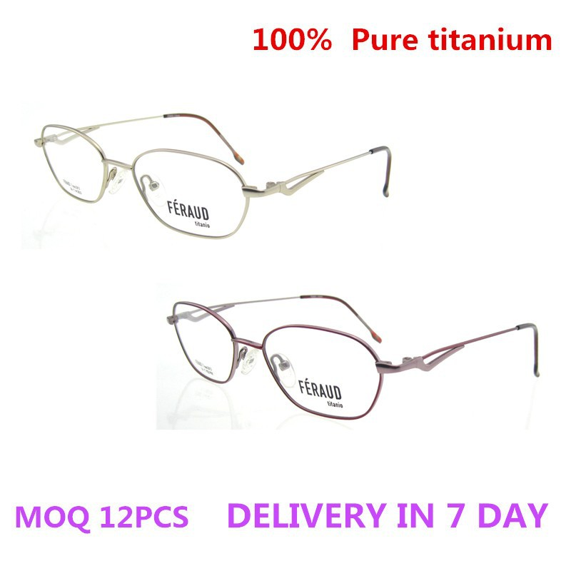 2018 de titanio ópticos marcos gafas titan gafas nuevo modelo de ...