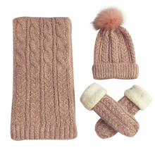 Wholesale Winter 3 in 1 Women Soft Warm Thick Cable Knitted Cute Hat Scarf And Glove Set