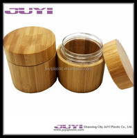 new product empty bamboo cosmetic cream jar