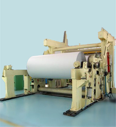 waste paper waste carton recycled tissue paper toilet paper making machine for best price