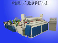 Automatic Rewinding and Perforated Toilet Paper Machine