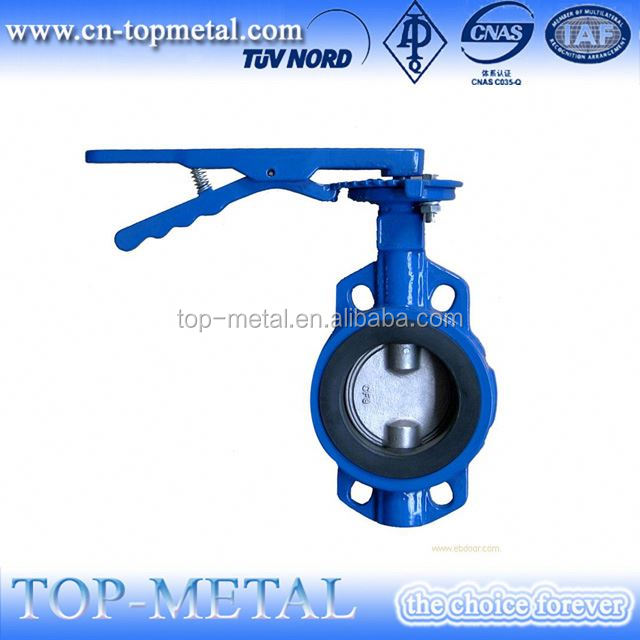 1200mm 12 inch butterfly valve