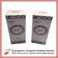 Customized artpaper gift box manufacturer in China