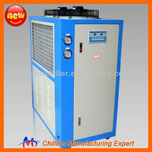 2tons MG-3C factory price box type scroll air cooled chiller for cooling gas