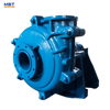 Drilling Electric high flow rate centrifugal water pump