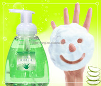 high end liquid hand soap/liquid soap base
