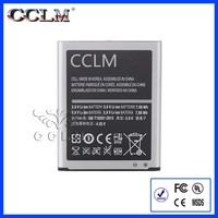 rechargeable battery gb t18287 for samsung galaxy s3 i9300,for samsung battery,battery for samsung