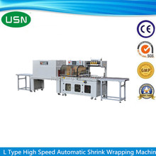 High Speed Shrink Wrapping Machine for Perfume Box Heat Shrink Machine