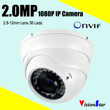 Cheap price digital video security cctv dome ip camera 2.0mp 1080p full hd