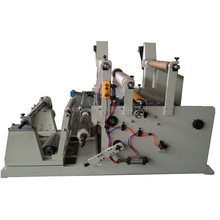 Foam Tape Paper Slitting Laminating Machine