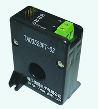 80A AC to DC current transformer / precision current transformador