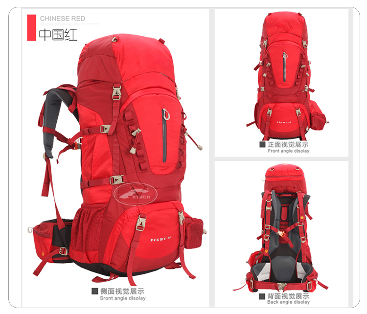 2017 Trending Products OEM Service Outdoor Hiking Climbing Waterproof Oxford Backpack Cover