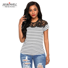 New Style White Striped Cap Sleeve Lace Lady Top