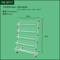 Metal iron chromium plated pants trousers display shelf stand rack