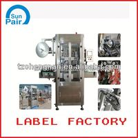 automatic flat product labeling top sticker labeling machine