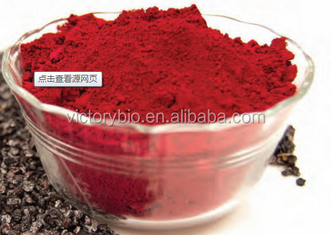 Natural water soluble food colorant cochineal red pigment cochineal powder