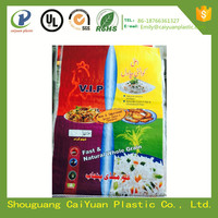 Hot selling transparent Fabric 25kg bopp plastic bag for rice