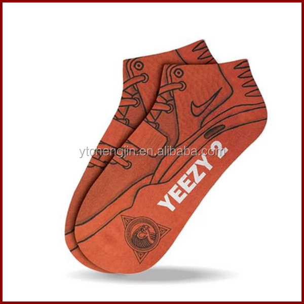 Red yeezy 2 socks at retail