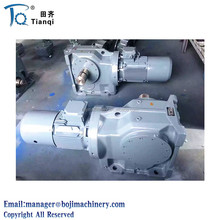 zf reduction gearbox with electric motor gearbox for Harvesting Machine