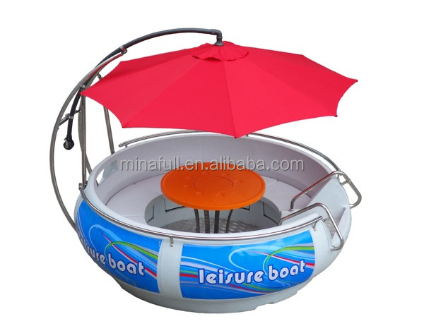 Gather Leisure Electric BBQ donut boat for park