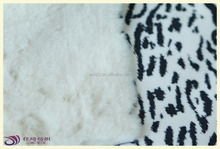 Synthetic leopard bonded fake fur