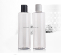 200ml plastic clear container,200ml spray bottle,200ml cylinder PET bottle for smoothing toner