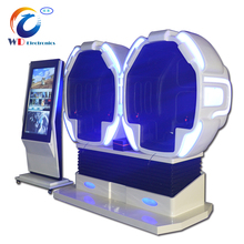 2016 newest double seats 9d vr cinema equipment, guangzhou 360 degree Rotation 9Dvr simulator for theme park game machine