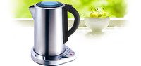 360 degree rotating cordless update whosale wifi keep warm electric kettles