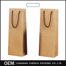 Cheap and high quality shopping nice design paper bags