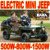 500w, 800w, 1500w Military Jeep for Sale