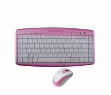USB multimedia mini keyboard and mouse sets, KMC-007