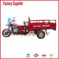 Alibaba Website Supplier MTR model 150cc disc brake 3 wheel motorcycle for sale