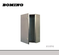 Metal shell for electric cabinet
