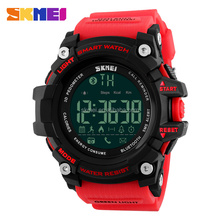 Hot Model Skmei Smart Watch 1227 Bluetooth with Remote Camera Control 2017