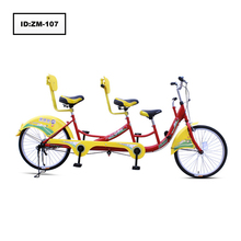 24 inch foding bike V brake tandem bicycle