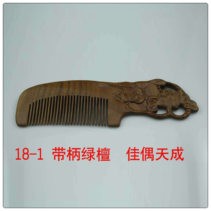 Green Sandalwood carved hair comb ,Natural Hair Comb