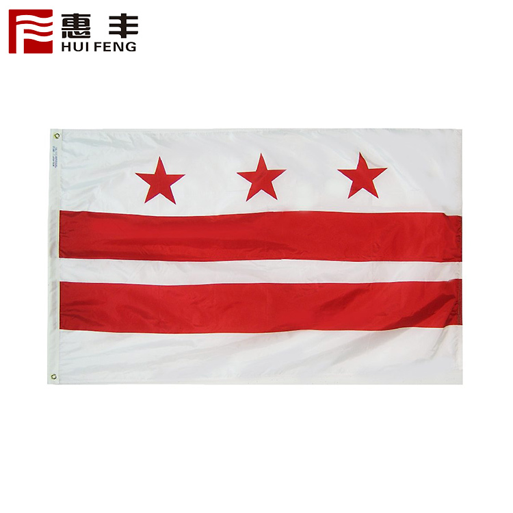 Hot selling polyester world cup flag ,advertising flag custom
