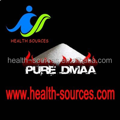 DMAA,1,3-dimethylamylamine helping muscle-building and weight loss