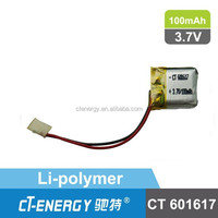 3.7v lipo battery small size battery 100mah battery rechargeable